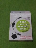 CYBER・コントローラアダプタ(Xbox360用)